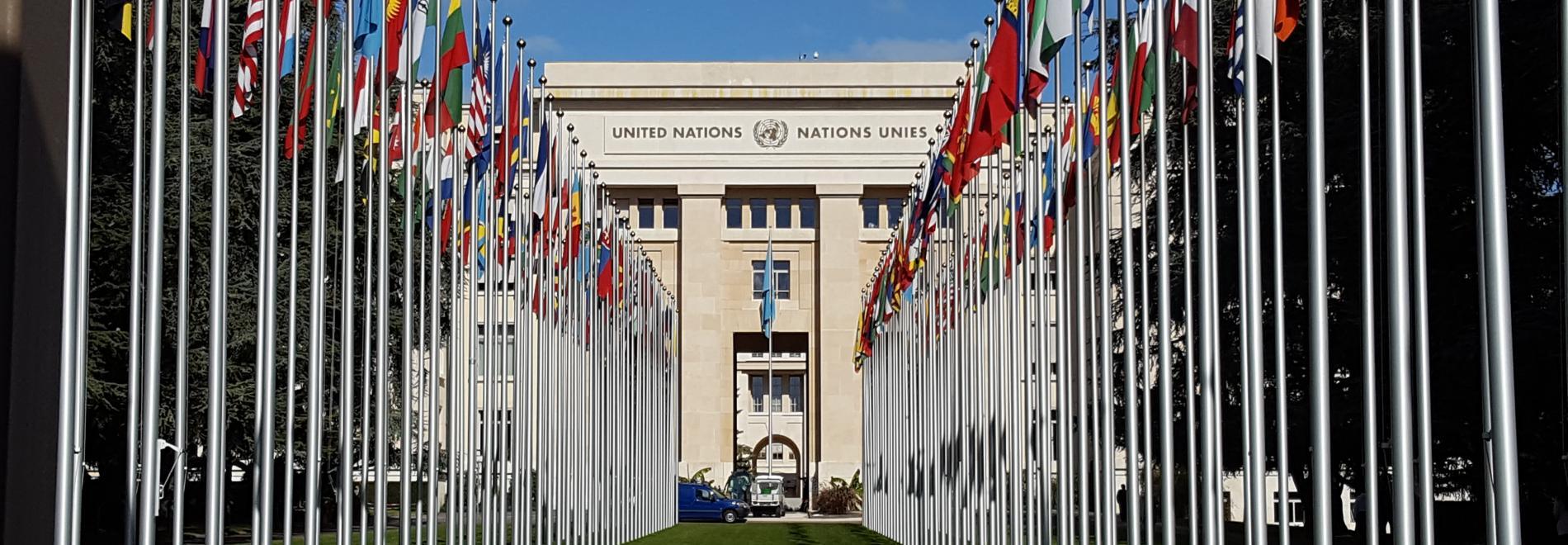 Gebäude der Vereinten Nationen in Genf