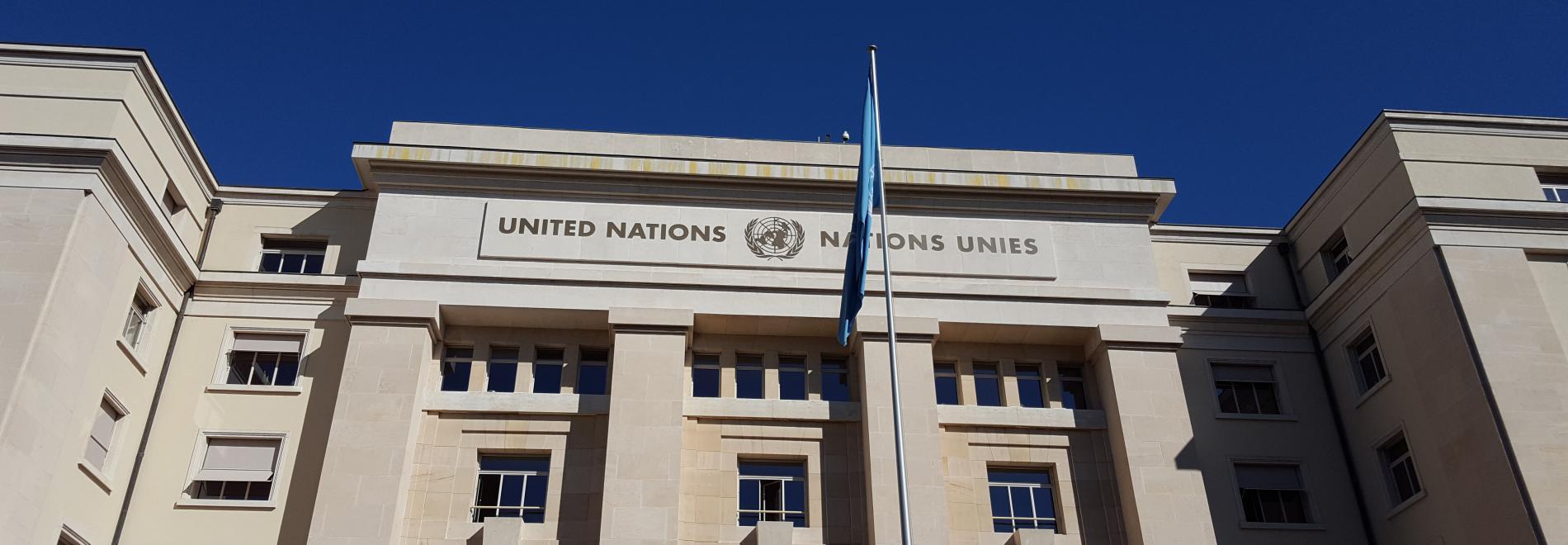 Der UN-Ausschuss für wirtschaftliche, soziale und kulturelle Rechte in Genf überwacht die Einhaltung des Internationalen Paktes über wirtschaftliche, soziale und kulturelle Rechte. Foto: Ärzte der Welt