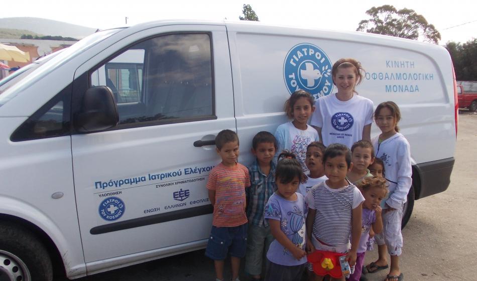 Ärzte der Welt versorgt in Griechenland Flüchtlinge und Einheimische ohne Krankenversicherung. Foto: Ärzte der Welt