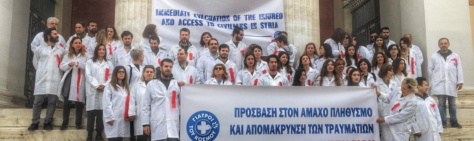 Kollosseum in Athen: Auch die griechischen Kolleg(inn)en von Ärzte der Welt protestieren. Foto: Ärzte der Welt